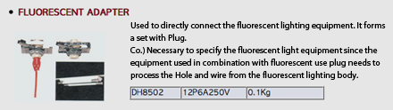 Fluorsecent Adapter